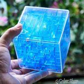 立體旋轉迷宮大號3d魔方走珠滾珠迷宮玩具 智力益智游戲     color shop