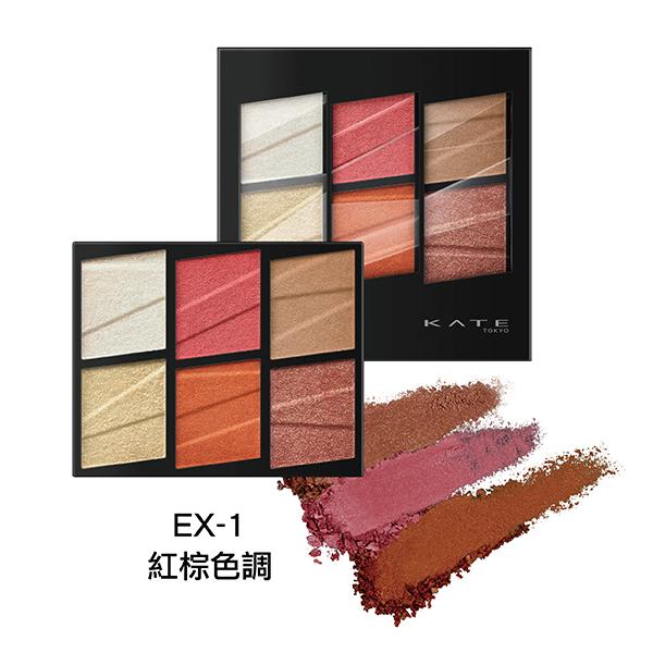 KATE凱婷 同調六色眼彩盤 EX-1 【康是美】