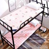 全棉學生宿舍床墊0.9m床褥墊子單人上下鋪可折疊榻榻米防滑加厚墊  居樂坊生活館YYJ