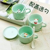 情侶創意個性帶蓋勺卡通陶瓷馬克立體動物可愛辦公室咖啡杯 DA3479『毛菇小象』