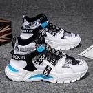 男童鞋子新款中大童兒童棉鞋男青少運動鞋