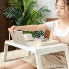 床上小桌子便攜折疊宿舍書桌床上懶人餐桌移動筆記本桌子 創時代3c館
