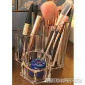 化妝刷桶透明亞克力化妝刷筒 透明桌面塑料睫毛膏化妝品收納桶 刷筒口紅架 維科特3C