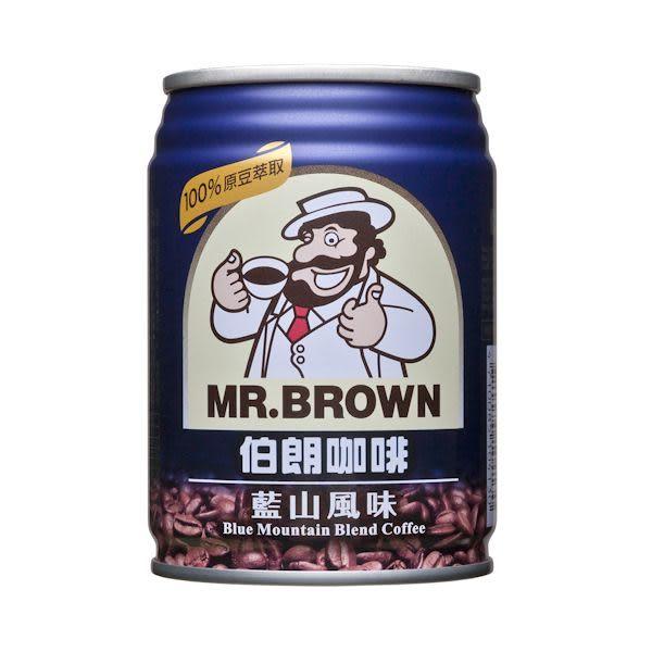 金車伯朗藍山咖啡240ml(24罐/箱)