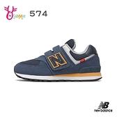 New Balance童鞋 男童運動鞋 574 矯正系列 後跟穩定 跑步鞋 慢跑鞋 魔鬼氈 麂皮 大童 P8560#藍色