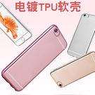 【SZ15】三星Note8手機殼 電鍍軟...