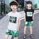 童裝男童背心套裝純棉中大童兒童韓版男孩潮【洛麗的雜貨鋪】