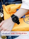 情侶手錶 正韓ins風電子手錶女網紅情侶表高中學生方形運動男表防水獨角獸 星隕閣