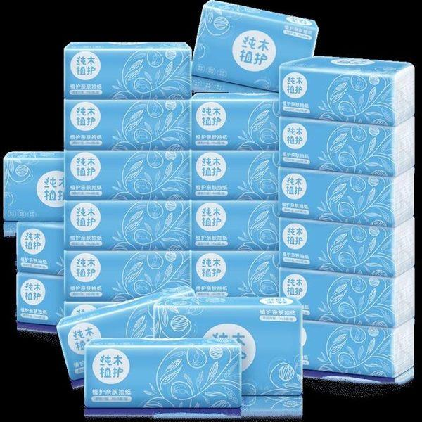 原木抽紙餐巾紙紙巾24包整箱家庭裝