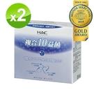 【永信HAC】常寶益生菌粉 (30包/盒) 二盒入