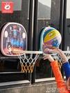 玩具投籃籃框兒童籃球架掛室內戶外筐男家用幼兒寶寶球類運動皮球 ATF polygirl
