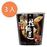 統一 拉麵道 日式味噌風味杯麵 80g (3入)/組