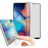 Xmart for 三星 Samsung Galaxy A20/ A30/ A40s/ A50 防指紋霧面滿版玻璃保護貼