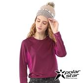 【PolarStar】女 吸排圓領剪接長袖衣『酒紅』P20256 上衣 休閒 戶外 登山 吸濕排汗 透氣 長袖