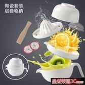 輔食器 嬰兒輔食機研磨碗寶寶輔食工具嬰兒多功能一體陶瓷食物研磨器手動