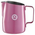 金時代書香咖啡 TIAMO 斜口拉花杯 450cc - 圓口設計 粉紅 HC7106PK