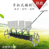 播種機 蔬菜播種機新品小型人力多功能手推菠菜香菜蘿卜播種器精播機農具 米家WJ