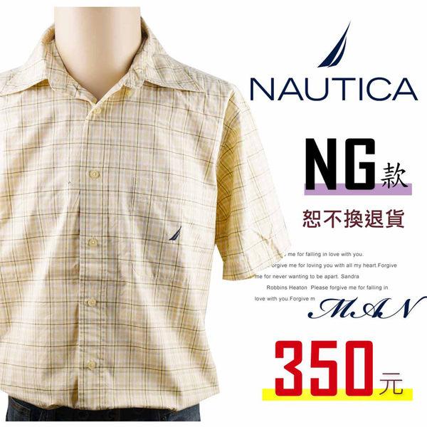 【大盤大】NG無法退換 NAUTICA 純棉襯衫 全新 百貨專櫃 M號 男 格子襯衫 短袖棉衫 經典格紋