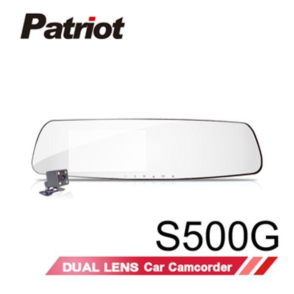 愛國者 S500G 1296P HDR高清畫質 GPS測速型行車記錄器