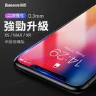 【G78】Baseus 倍思 0.3mm 半版 二次鋼化 玻璃貼 iPhone X XS Max xr 鋼化膜 保護貼 鋼化貼