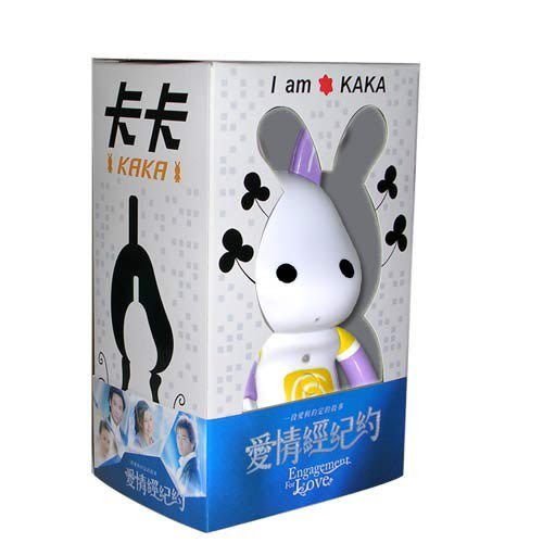『愛情經紀約』卡卡KAKA錄音公仔 - 夢想2.2版