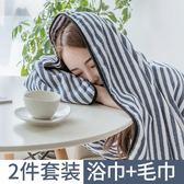 【雙十二】預熱出口日本毛巾成人比純棉全棉柔軟超強吸水大男女家用個性浴巾套裝     巴黎街頭