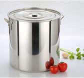 【春季上新】 不銹鋼米桶家用收納防潮20斤50斤米缸防蟲30斤面粉桶儲米桶箱10kg