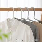 曬衣架 鳳全塑料護領衣架衣掛晾衣架無痕家用臥室衣撐子衣柜衣服架曬衣鉤