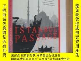 二手書博民逛書店Istanbul罕見Passage 近 Y85718 Josep