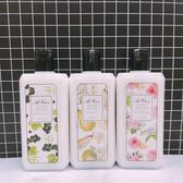 【兩件優惠】韓國 MISSHA 香氛保濕身體乳液 香水乳液 330ml