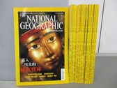 【書寶二手書T4/雜誌期刊_RGD】國家地理雜誌_2003/1~12月合售_進入埃及的秘密寶庫