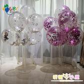 透明氣球台擺 桌擺氣球桿子氣球支桿 彩色亮片氣球支架