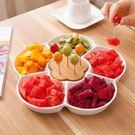 創意陶瓷水果盤家用簡約果盤日式零食盤分格...