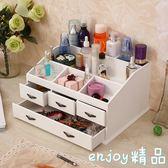 收納盒 梳妝臺桌面木質化妝品盒