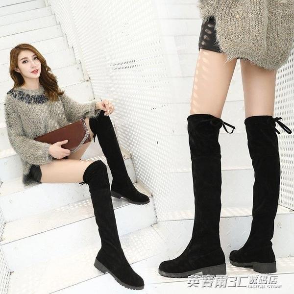 秋冬季新款韓版膝上靴長靴彈力瘦瘦靴女長筒靴高筒平底靴子潮ATF  英賽爾