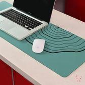 滑鼠墊超大鎖邊創意插畫游戲滑鼠墊加厚簡潔大號筆電辦公桌墊(百貨週年慶)