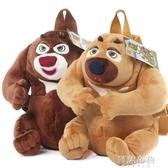 兒童書包 正版熊出沒兒童背包男童女童幼兒園書包寶寶雙肩背包可愛卡通書包 阿薩布魯