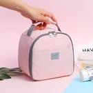 飯盒袋子保溫便當手提包帶小號包裝鋁箔上班族團加厚女的可愛日式 設計師生活百貨