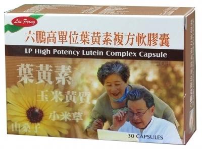 【六鵬】高單位葉黃素軟膠囊(30粒/盒){嘉家生活網}