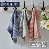 三條裝日系紗布純棉方巾成人全棉洗臉巾柔軟吸水面巾正方形小毛巾