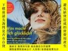 二手書博民逛書店stern罕見NEON DE 2013年12月 德語雜誌Y42402