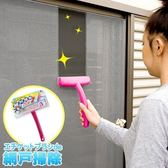 【杰妞】 日本代購 NIPPON SEAL 網戶掃除 窗戶 紗窗刷 清潔刷
