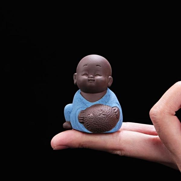 2個 指尖小和尚茶寵紫砂袖珍可愛迷你茶玩茶寵擺件可養【聚寶屋】