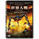 世界大戰:全面反擊DVD...