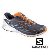 Salomon SENSE MANTRA 3 男 輕量城市路跑鞋 牛仔灰/橘 371301 /  戶外 健行鞋