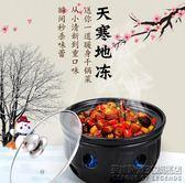 爐小火鍋家用乾鍋鍋陶瓷鍋燈火鍋爐子