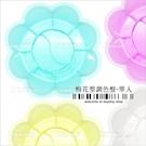 指甲彩繪廣告顏料水彩調色盤(梅花型)-單入[95763]