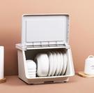 裝碗筷收納盒廚房放碗架瀝水架碗碟置物架碗盆收納箱帶蓋塑料碗櫃 亞斯藍