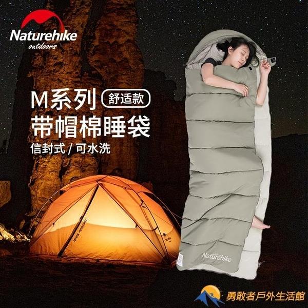 信封睡袋戶外露營加厚防寒可拼雙人睡袋【勇敢者戶外】