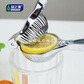 鋅合金手動榨汁器嬰兒童橙子檸檬榨汁機家用迷你水果壓汁機  『歐韓流行館』